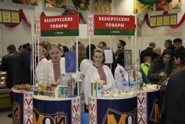 словам белорусские товары в спб обычный водоем живописный