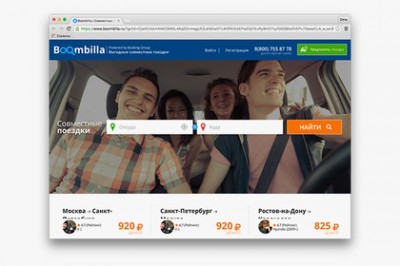 Booking Group создал конкурента BlaBlaCar